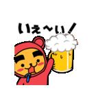 のりまゆたん(個別スタンプ:03)