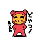のりまゆたん(個別スタンプ:04)