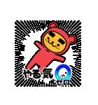 のりまゆたん(個別スタンプ:05)