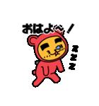 のりまゆたん(個別スタンプ:08)
