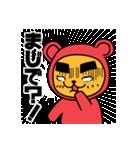 のりまゆたん(個別スタンプ:09)