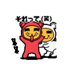 のりまゆたん(個別スタンプ:34)