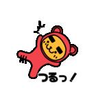 のりまゆたん(個別スタンプ:35)