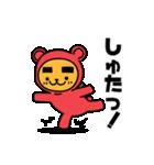 のりまゆたん(個別スタンプ:36)