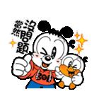 毎日ボブまみれ!〜会話編(繁体字)〜(個別スタンプ:1)