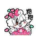 毎日ボブまみれ!〜会話編(繁体字)〜(個別スタンプ:2)