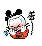 毎日ボブまみれ!〜会話編(繁体字)〜(個別スタンプ:3)