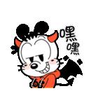 毎日ボブまみれ!〜会話編(繁体字)〜(個別スタンプ:4)
