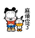 毎日ボブまみれ!〜会話編(繁体字)〜(個別スタンプ:5)