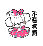 毎日ボブまみれ!〜会話編(繁体字)〜(個別スタンプ:6)