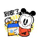 毎日ボブまみれ!〜会話編(繁体字)〜(個別スタンプ:7)