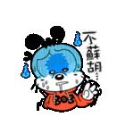 毎日ボブまみれ!〜会話編(繁体字)〜(個別スタンプ:11)