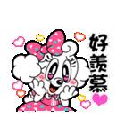 毎日ボブまみれ!〜会話編(繁体字)〜(個別スタンプ:13)