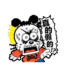 毎日ボブまみれ!〜会話編(繁体字)〜(個別スタンプ:14)