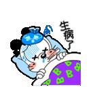 毎日ボブまみれ!〜会話編(繁体字)〜(個別スタンプ:15)