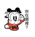 毎日ボブまみれ!〜会話編(繁体字)〜(個別スタンプ:17)