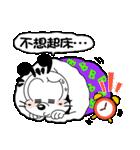 毎日ボブまみれ!〜会話編(繁体字)〜(個別スタンプ:18)