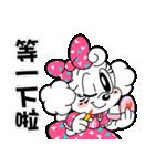 毎日ボブまみれ!〜会話編(繁体字)〜(個別スタンプ:19)