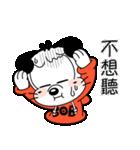 毎日ボブまみれ!〜会話編(繁体字)〜(個別スタンプ:21)