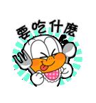 毎日ボブまみれ!〜会話編(繁体字)〜(個別スタンプ:22)