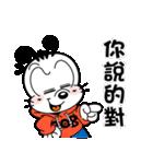 毎日ボブまみれ!〜会話編(繁体字)〜(個別スタンプ:23)