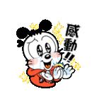 毎日ボブまみれ!〜会話編(繁体字)〜(個別スタンプ:24)