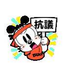 毎日ボブまみれ!〜会話編(繁体字)〜(個別スタンプ:25)