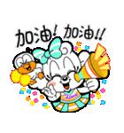 毎日ボブまみれ!〜会話編(繁体字)〜(個別スタンプ:26)
