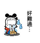 毎日ボブまみれ!〜会話編(繁体字)〜(個別スタンプ:33)