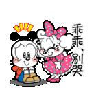 毎日ボブまみれ!〜会話編(繁体字)〜(個別スタンプ:34)