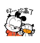毎日ボブまみれ!〜会話編(繁体字)〜(個別スタンプ:36)