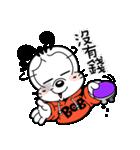 毎日ボブまみれ!〜会話編(繁体字)〜(個別スタンプ:37)