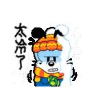毎日ボブまみれ!〜会話編(繁体字)〜(個別スタンプ:38)