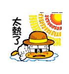 毎日ボブまみれ!〜会話編(繁体字)〜(個別スタンプ:39)