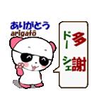日本語+中国語(繁体字)グラサンぱんだ君(個別スタンプ:10)