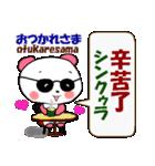 日本語+中国語(繁体字)グラサンぱんだ君(個別スタンプ:14)