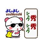 日本語+中国語(繁体字)グラサンぱんだ君(個別スタンプ:20)