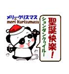 日本語+中国語(繁体字)グラサンぱんだ君(個別スタンプ:38)