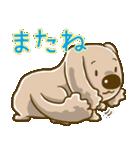 わんこ日和(個別スタンプ:01)