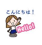 主婦のスタンダード敬語 英語と日本語(個別スタンプ:02)