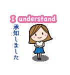 主婦のスタンダード敬語 英語と日本語(個別スタンプ:04)