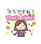 主婦のスタンダード敬語 英語と日本語(個別スタンプ:05)
