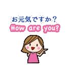 主婦のスタンダード敬語 英語と日本語(個別スタンプ:22)