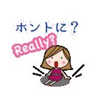 主婦のスタンダード敬語 英語と日本語(個別スタンプ:31)