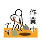職人・作業員お役立ち現場スタンプ(個別スタンプ:22)