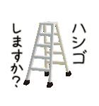 職人・作業員お役立ち現場スタンプ(個別スタンプ:30)