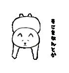 ネコ、そのご(個別スタンプ:01)