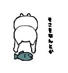 ネコ、そのご(個別スタンプ:03)