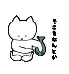 ネコ、そのご(個別スタンプ:04)