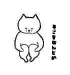 ネコ、そのご(個別スタンプ:05)